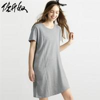 佐丹奴条纹连衣裙 女夏纯棉双袋短袖裙子 显瘦气质T恤裙 05467136