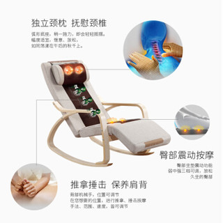 艾力斯特(Irest)按摩椅 全身家用多功能电动摇摇椅休闲按摩沙发椅 B08 咖啡色 厂送 精选推荐