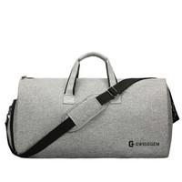 SVVISSGEM 旅行包 西装收纳袋 男商务出差手提单肩背包可折叠正装西服包 SA-9967 灰色