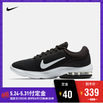 Nike 耐克 Air Max Advantage 2 AA7407 女子跑步鞋 *2件
