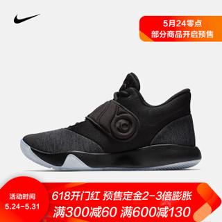 NIKE 耐克 KD TREY 5 VI EP AA7070 男子篮球鞋
