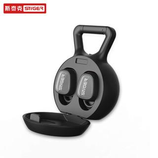 斯泰克(stiger)无线车载蓝牙耳机4.2 双耳迷你隐形户外跑步运动降噪音乐耳机 分离式智能耳塞 黑色