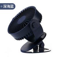 卡斐乐 GXZ-F811 小风扇usb可充电 2000mA大容量 深海蓝