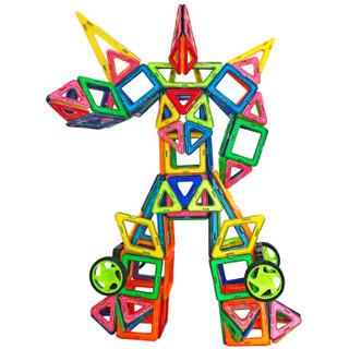 乐缔(LERR)158件套磁力片儿童积木玩具磁性拼插建构片磁铁玩具含127片磁力片+收纳箱+教科书+车轮