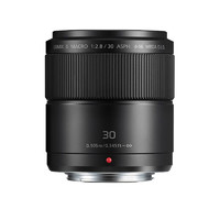 Panasonic 松下  H-HS030GK 微距镜头 (黑色、Macro 4/3系统接口、F2.8 、30mm、自动镜头)