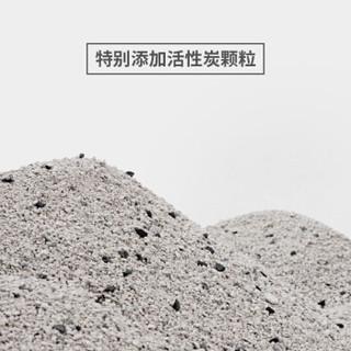 洁客(Drymax)快速结团活性炭除臭矿物膨润土低尘猫砂10L