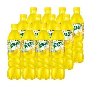 PEPSI 百事 美年达 Mirinda 香蕉味 碳酸饮料 500/600ml*12瓶