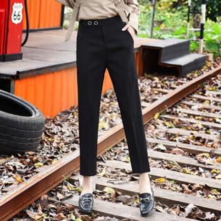 LAXJOY 朗悦 新款韩版职业装直筒九分裤哈伦裤修身西裤  LWKX186126
