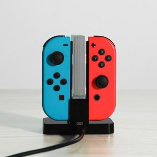 BUBM 任天堂Switch配件 switch原装NS 手柄JOY-CON充电座双手柄座充 SWITCH-CDZ02