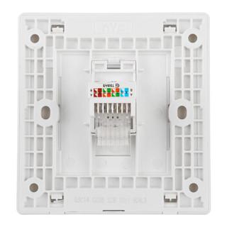 雷士(NVC)开关插座面板 灵动系列  电脑插座面板 带荧光86型办公室网络网线接口插孔 无边框大翘板面板白色