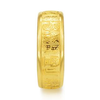 周生生 CHOW SANG SANG 足金多福字戒指男女款 68259R 6.3克