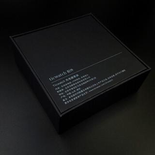 TicWatch 智能手表配件 原装无线充电套装 2代手表专用