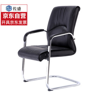佐盛电脑椅午休椅办公椅人体工学椅家用转椅网椅时尚座椅休闲椅子