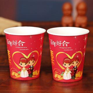 热带森林结婚婚庆纸杯加厚婚宴婚礼一次性大红杯子喜庆用品红纸杯200个百年好合