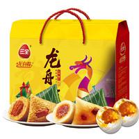 三全 嘉兴粽子礼盒 900g 多口味可选