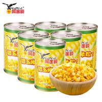 鹰金钱 甜玉米罐头 425g*6罐