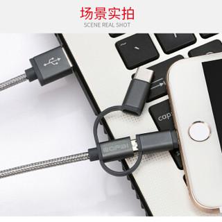 博牌Bopai男包配件三合一充电器数据线苹果二合一拖安卓手机多用功能多头车载一拖三 B7