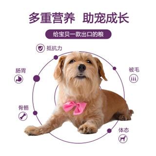 乖宝 宠物狗粮 天然粮通用幼犬鸭肉鱼肉无谷粮1.36kg