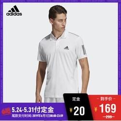 adidas阿迪达斯2019男子CLUB 3STR POLOPOLO短T恤DU0849 DU0849 L *3件