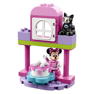 乐高(LEGO)积木 得宝DUPLO米妮的生日派对2-5岁 10873 儿童玩具 男孩女孩生日礼物 大颗粒