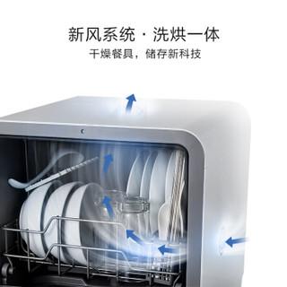 OZNER 浩泽 家用台式WIFI智能净水洗碗机T6智能添加耗材高温洗涤消毒除菌双重烘干