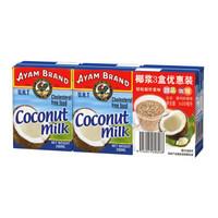 AYAM BRAND 雄雞標 椰浆优惠组合装200ml*3盒 +凑单品