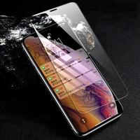 如晶 苹果 iPhone系列 钢化膜 2片装