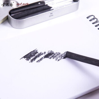 澳洲蒙玛特 Mont Marte 柳木炭条碳笔铁盒套装 素描美术绘画工具 MPN0043