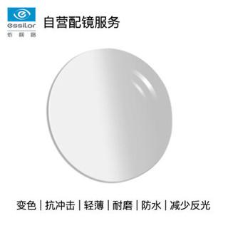 ESSILOR 依视路 自营配镜服务1.59PC非球车内变灰钻晶A3近视树脂光学眼镜片 1片(国内订)近视400度 散光25度