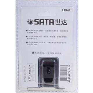 世达(SATA)91342 不锈钢钢卷尺 凯钛系列 5MX19MM /个