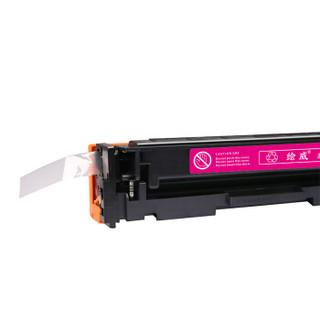 绘威CF503A 202A红色品红硒鼓不带芯片适用惠普HP M254dw nw M254dn M280nw M281fdn不适用203A硒鼓绘印版