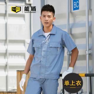 能盾夏季短袖工作服上衣耐磨男士工装制服工厂车间劳保服汽修服XJ-12-1深藏青升级上衣M/165