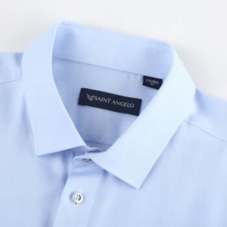 报喜鸟 秋季男士商务休闲长袖衬衫 绅士修身上班青年 EBC13005U511 蓝色提花细点 44
