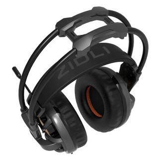 磁动力(ZIDLI)ZL30电脑游戏耳机 7.1 头戴式 吃鸡耳机 绝地求生电竟耳机耳麦 黑色