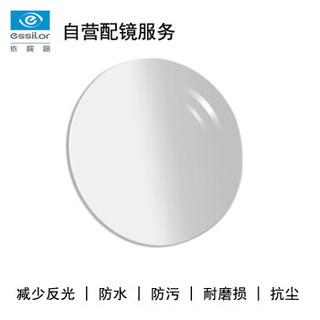ESSILOR 依视路 自营配镜服务1.67非球钻晶A3膜近视树脂光学眼镜片 1片装(现片)近视600度 散光100度