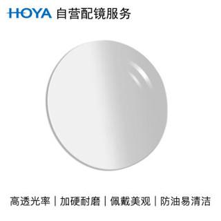 HOYA 豪雅 自营配镜服务锐美1.55非球面唯频膜(VP)近视树脂光学眼镜片 1片(国内订)近视0度 散光50度