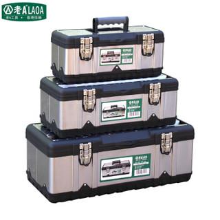 老A(LAOA)LA113019 工具箱塑料不锈钢收纳箱多功能车载五金手提箱19英寸