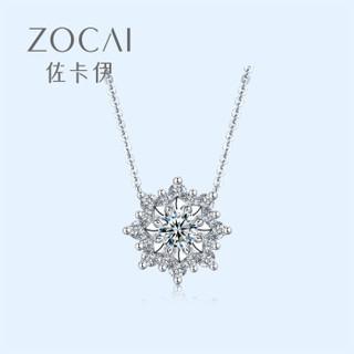 Zocai 佐卡伊珠宝 D80174T 钻石项链 5分 无色钻石