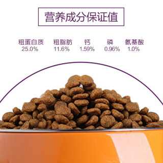 乖宝 宠物狗粮 天然粮通用成犬鸭肉鱼肉无谷粮1.36kg