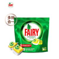 Fairy 花仙子 洗碗凝珠 22颗