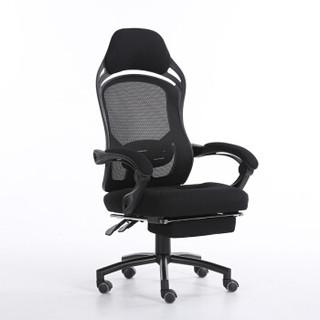 奈高电脑椅办公椅人体工学椅休闲椅电竞椅午休椅可躺搁脚椅黑色