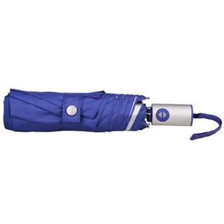 法国乐上(LEXON) 太阳伞折叠伞男女迷你折叠晴雨伞遮阳伞  深蓝色(厂家直发)