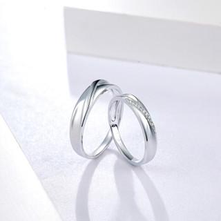 周六福珠宝 白18K金钻石戒指群镶情侣款永恒情侣钻戒 男戒 20号圈