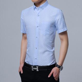 鳄鱼恤(CROCODILE)衬衫 男士商务休闲大码格子短袖衬衫 D08 天蓝 M/38