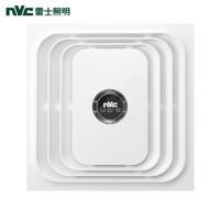 雷士(NVC)集成吊顶换气扇卫生间浴室厕所厨房油烟排风扇静音吸顶抽风机