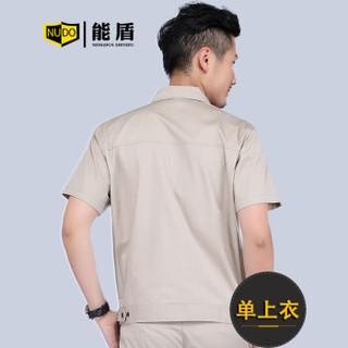 能盾夏季短袖工作服上衣 男士工装劳保服汽修服工服XJ-09-1卡其布色上衣M/165