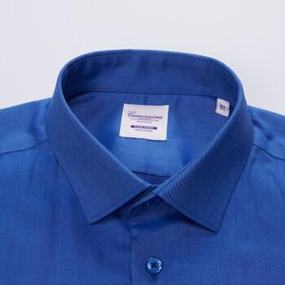 恺米切 (CAMICISSIMA)50次机洗免烫长袖男士衬衫  宝蓝修身衬衫 IBC7A013MEY28 宝蓝色 39