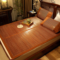 恒源祥凉席家纺 水磨竹席可折叠双面 1.8米床 空调席子