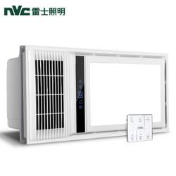 nvc-lighting 雷士照明 八合一多功能风暖浴霸赠平板灯