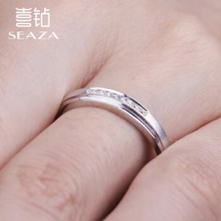 喜钻 PT950铂金群镶钻石戒指浪漫钻戒结婚求婚情侣对戒 女戒 13号